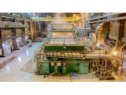 NGODWANA MILL LOOKING FOR PERMANENT WORKERS